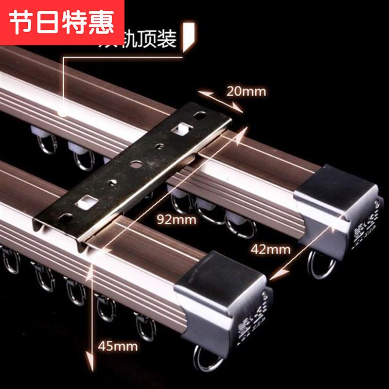 Decorative guide rail monorail curtain box t baffle integrated hanging curtain artifact sliding top mounted sliding rod sliding hanging rod