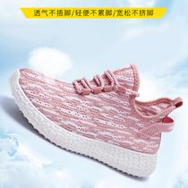 旋悟飞织女网红椰子鞋春秋季新款休闲百搭网鞋女韩版运动鞋跑步鞋