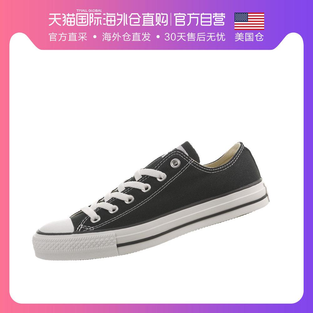 美国直邮converse allstar帆布鞋满683.00元可用248元优惠券