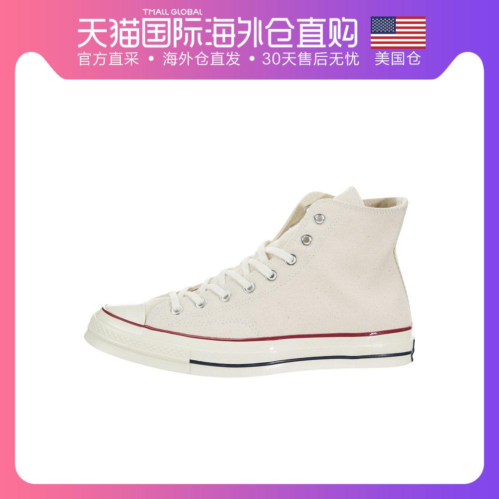 【美国仓直邮】converse'70匡威男鞋