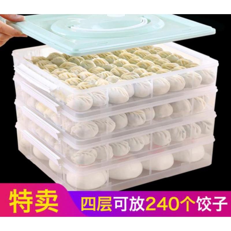 Пищевые контейнеры / Термосумки Артикул 616803528232