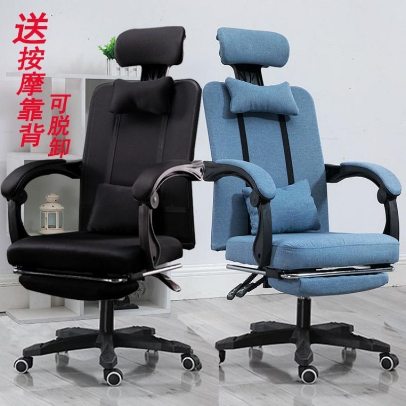 电脑椅家用可躺现代简约椅子懒人靠背办公室宿舍升降转椅电竞座椅