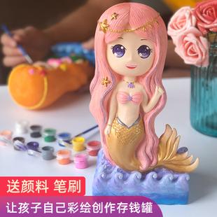 儿童手工上色彩绘玩具 女孩涂色石膏娃娃 搪胶制作公主白胚存钱罐