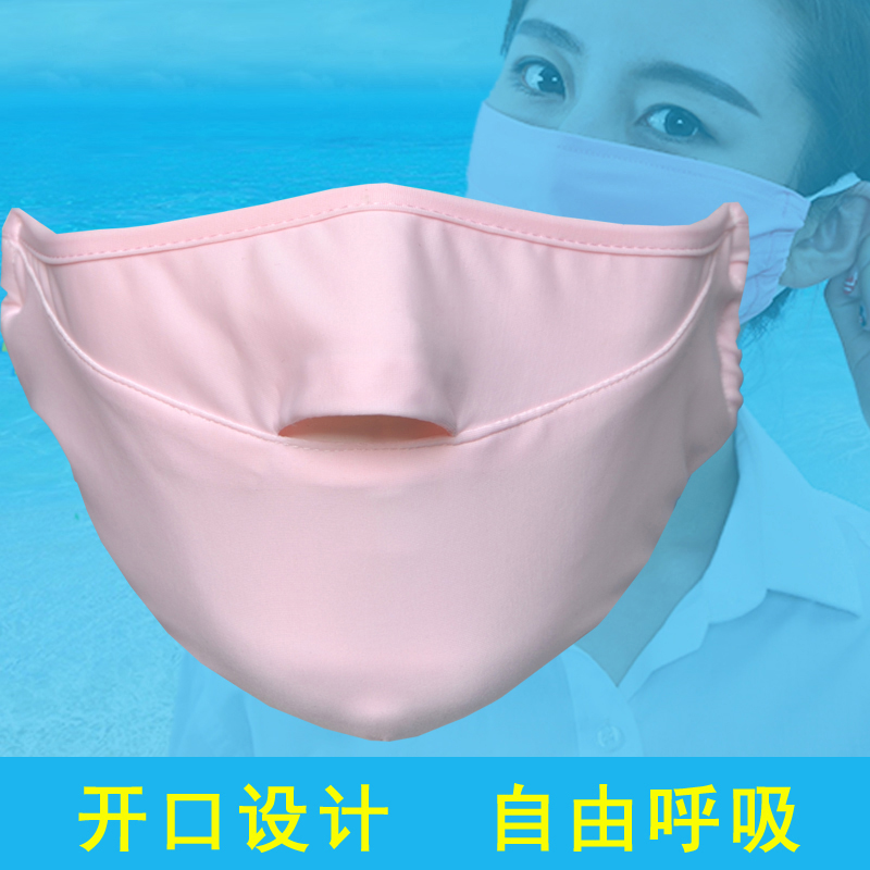 Face mask female summer sunscreen mask full face sunshade summer anti ultraviolet running mouth open nose breathable thin