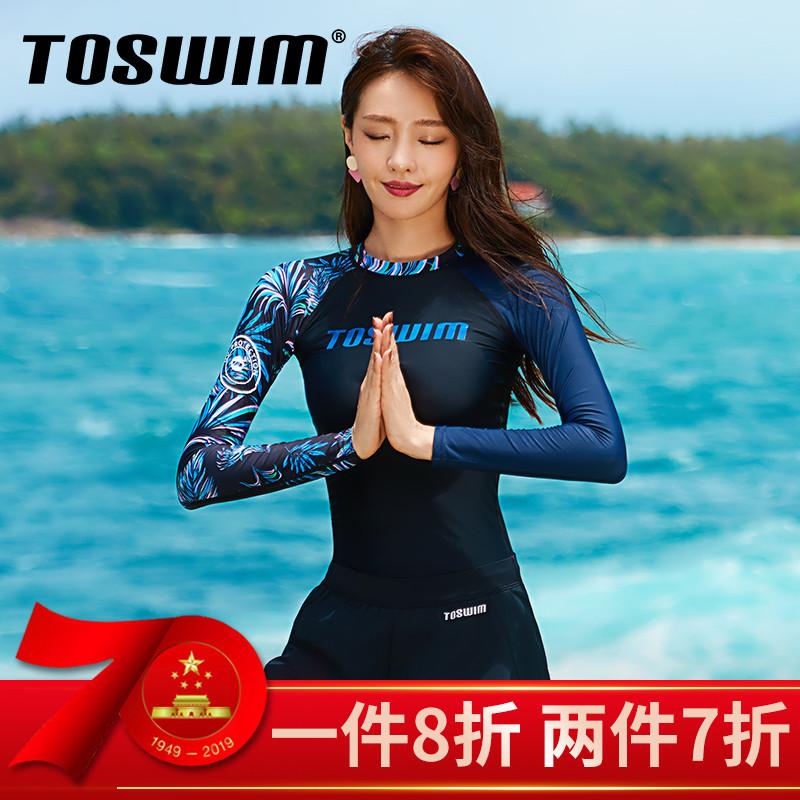 热销14件不包邮TOSWIM长袖防晒游泳衣女保守遮肚运动三件套显瘦分体2019新款爆款