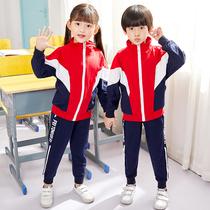 中小学生校服两件套深圳小学统一校服英伦风教师幼儿园园服春秋装