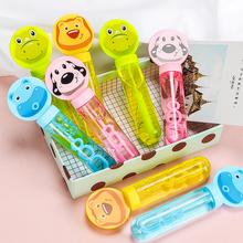 手动儿童泡泡棒吹泡泡玩具小孩机器小号瓶装大号补充浓缩液水无毒