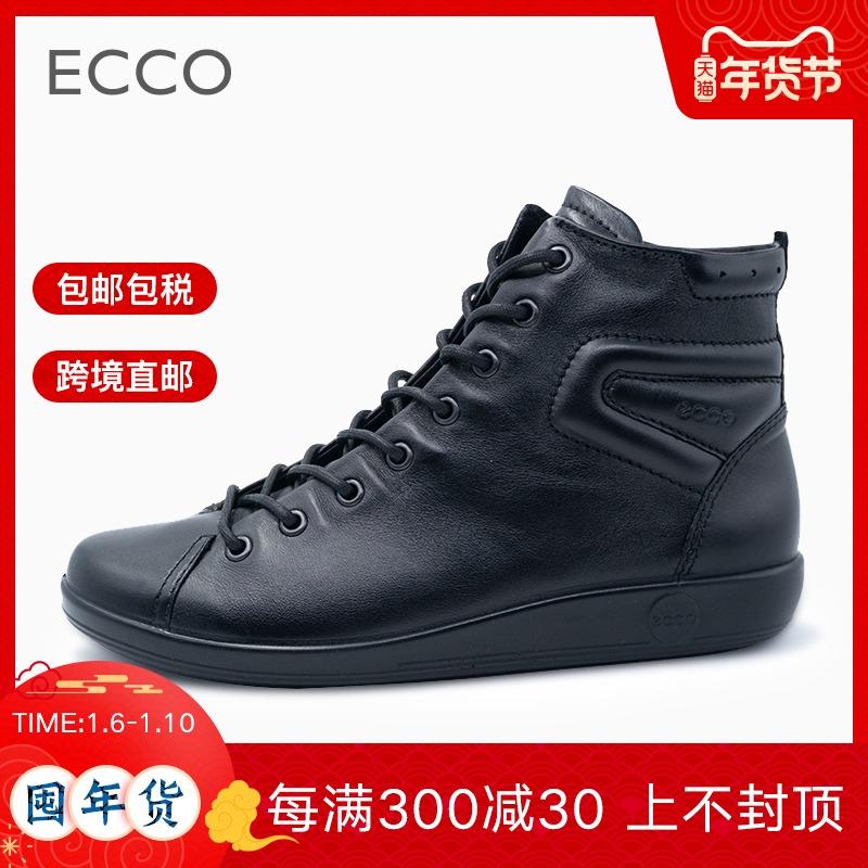 ECCO高帮