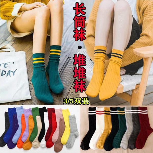 袜子女韩版中筒原宿风堆堆袜百搭夏季薄款长筒袜学院风学生袜防臭