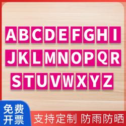 幼儿园早教数字号码牌 磁性26个英文字母编号标识大写小写冰箱标识贴数字白板黑板吸铁磁性贴教学教具可定制