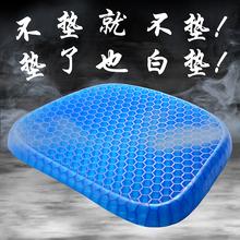 多機能の夏卵細胞ゲルクッションアイスパッド涼しい夏通気性のカーシートクッション通風冷たい