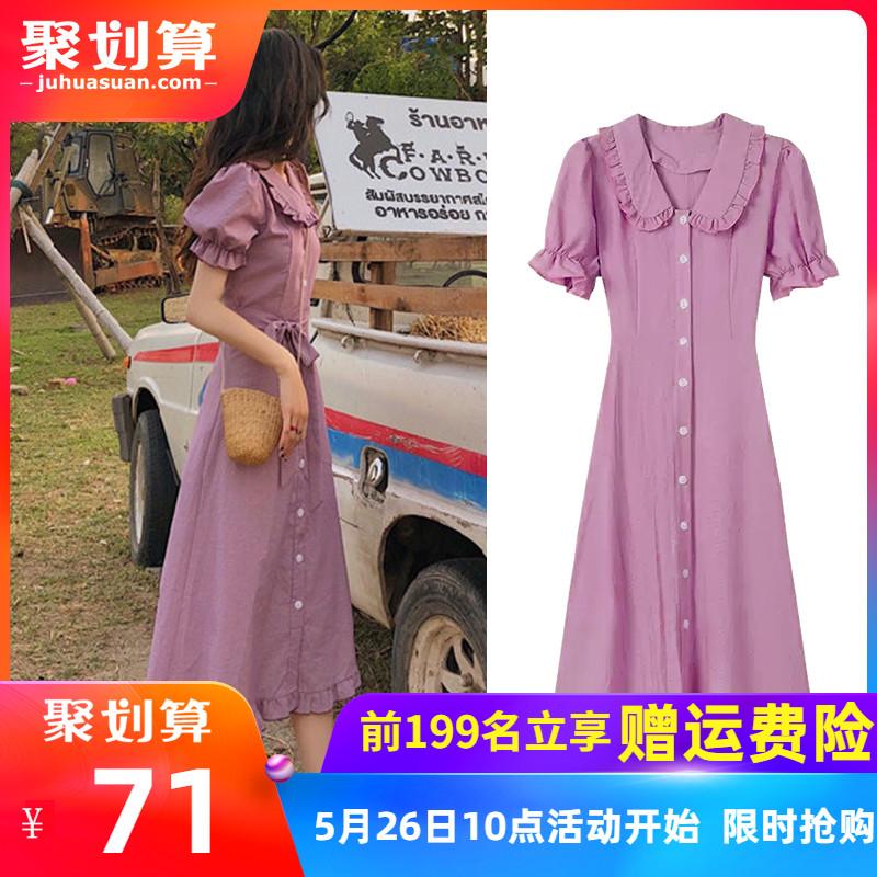 2020年新款显瘦大码女装洋气雪纺紫色连衣裙子微胖夏季两件套装
