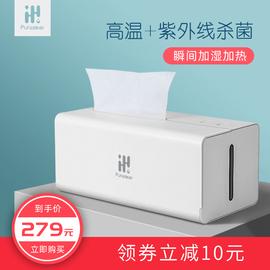 purwater棉柔巾加湿器婴儿湿巾加热器宝宝保温湿纸巾盒恒温便携图片