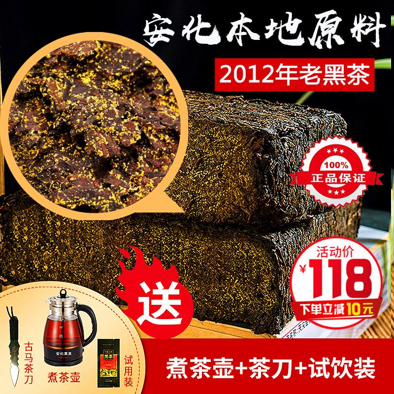 Чай Анхуа Артикул 595093975537