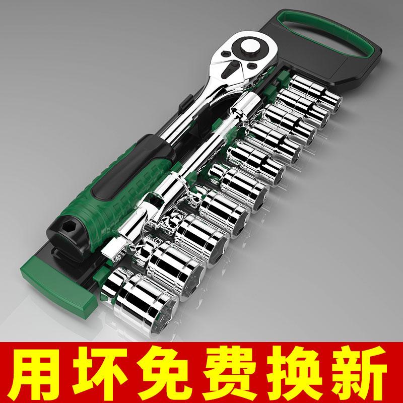 棘轮扳手套筒套装组合小飞万能多功能大飞外六角快速套管汽修工具