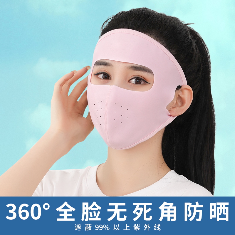 Summer sun protection mask womens thin breathable UV protection cycling mask full face sun protection summer mask neck protection