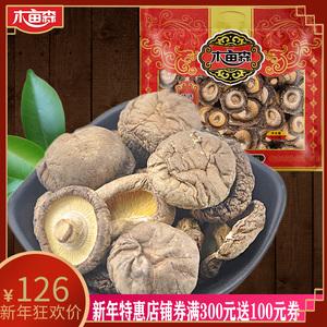 木亩森香菇一斤袋装 新款优选农家香菇南北干货无根肉厚香菇500g