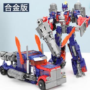 萌趣多擎天柱变形玩具金刚5模型汽车机器人大黄蜂恐龙合金版 手办6