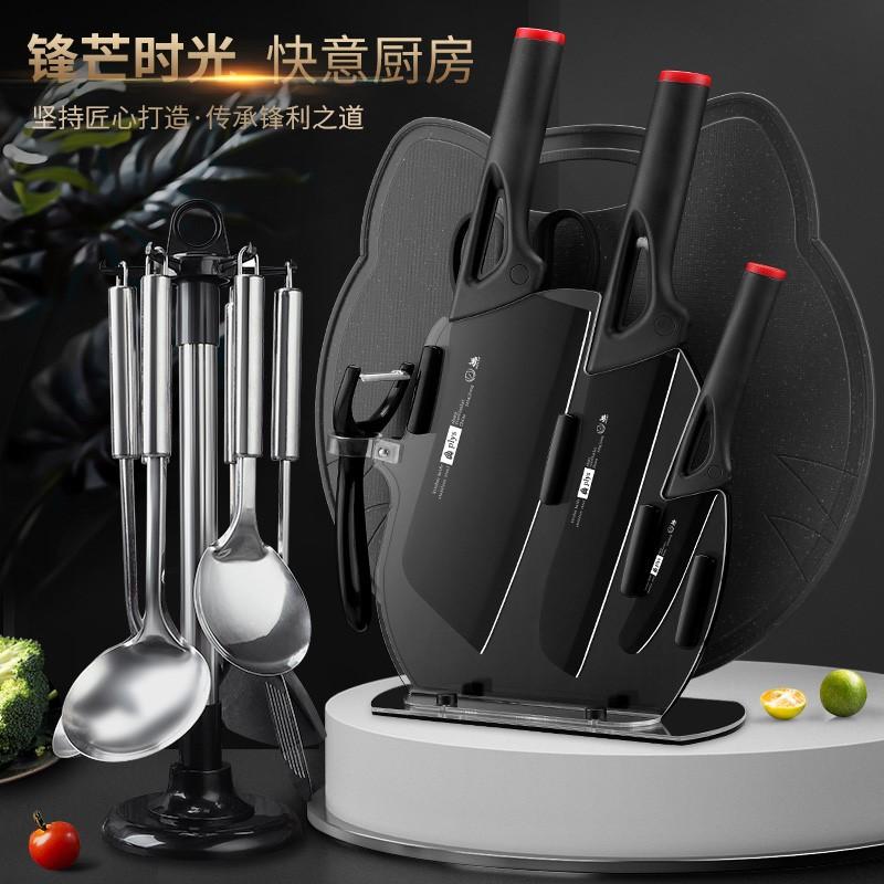 Наборы ножей для кухни Артикул 655552017966