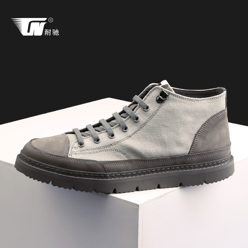 Netzsch U7 series mens shoes autumn leather high top work clothes shoes youth versatile literary steak and Denim Short Boots