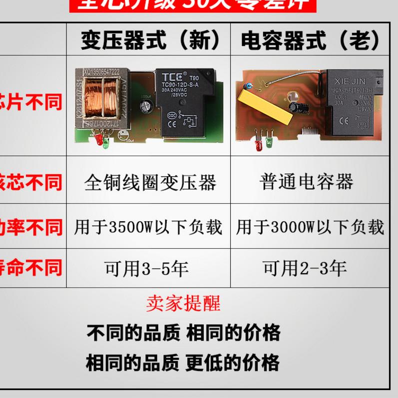 微电脑时控开关220V路灯电源定时间控制器全自动断电时空订时12V
