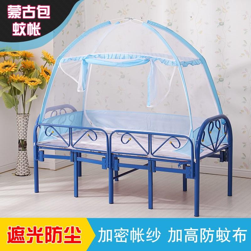 蒙古包蚊帐   适用于本店的床  其他的床不发货哦  不能单拍哦