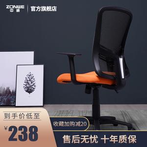 中威电脑椅家用舒适办公室椅子电竞座椅职员旋转椅简约久坐工学椅