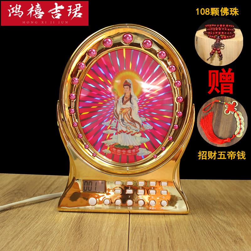 Устройства для медитации Артикул 599340874646