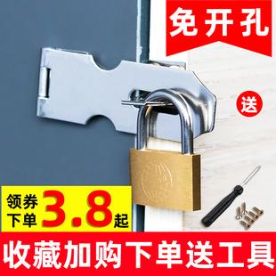免开孔抽屉锁更衣柜子不锈钢门锁扣搭扣带锁老式 直角锁具家用锁牌