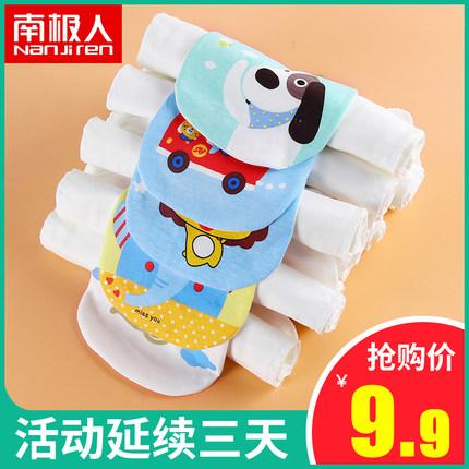 南极人宝宝纯棉吸汗巾婴儿童隔汗巾垫背中大童全棉幼儿园汉巾小孩