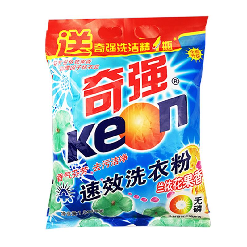奇强洗衣粉共6.35斤兰依花果香加酶去渍1.058kg*3大袋促销无赠品