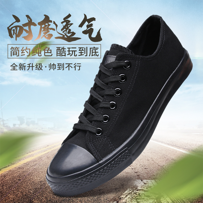 Black canvas shoes mens low top antiskid old Beijing cloth shoes mens all black working shoes mens deodorant, breathable, wear-resistant and light