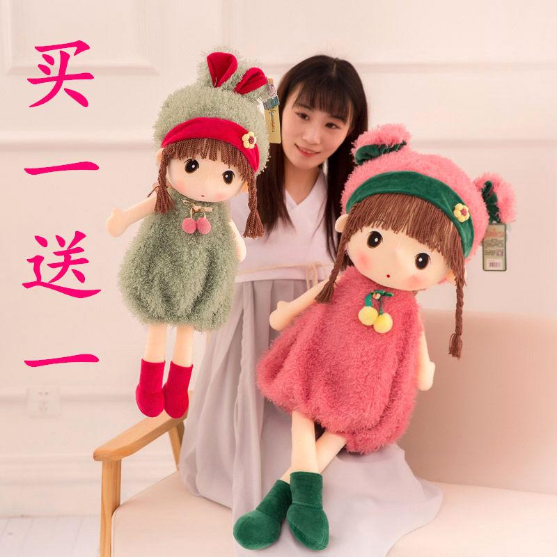 Куклы Артикул 616830933508