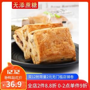 果允红豆蛋糕早餐全麦面包低0人小