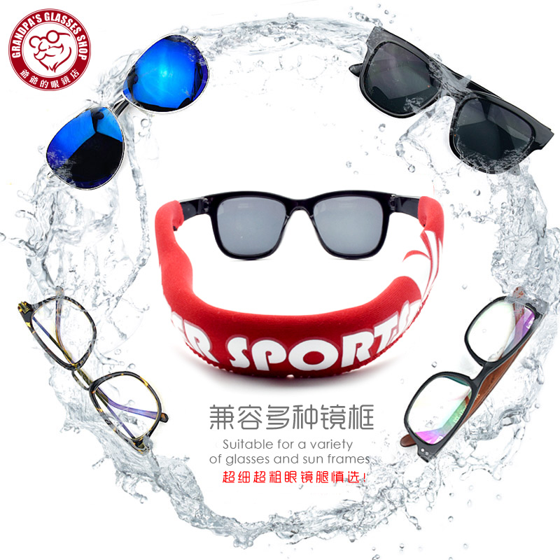 Water anti slip rope, sea sports glasses rope, swimming, playing in water, anti dropping Sunglasses drifting, floating Sunglasses fixing belt