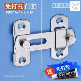 厕所门锁通道门扣房门栓免打孔开关简易卡式移门推拉浴室门明装平