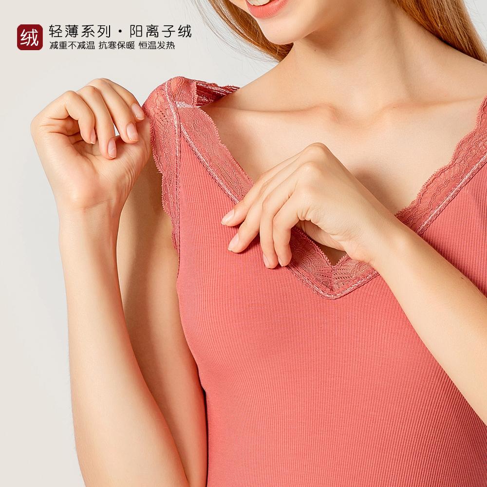 新款保暖背心女加绒发热内衣蕾丝吊带打底衫内穿上衣秋衣带胸垫