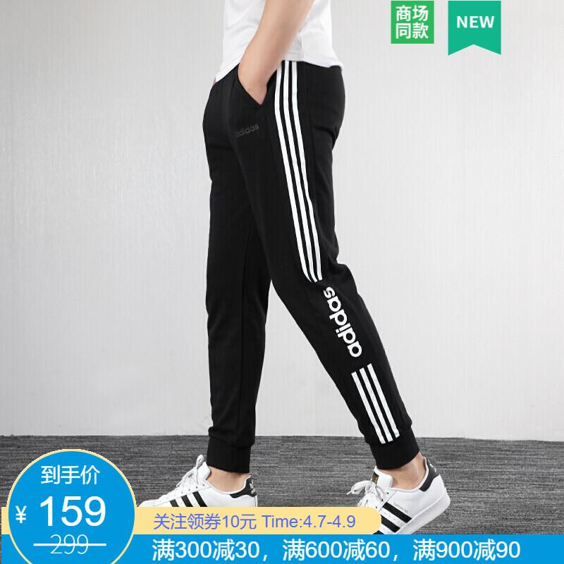 adidas阿迪达斯NEO20春季男子休闲裤长裤新款运动裤EI4734 EI4466