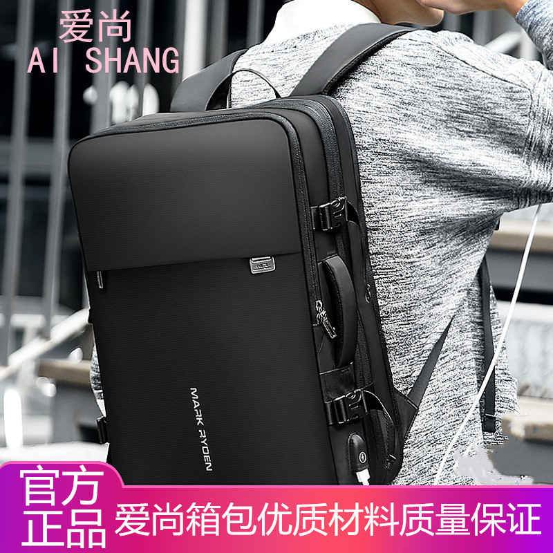 Backpack mens business security computer bag can be expanded multi-functional backpack large capacity travel bag for work and leisure