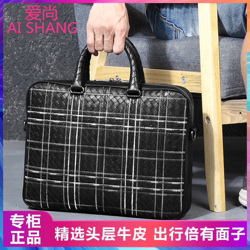 Leather handbag mens one shoulder messenger bag head layer leather briefcase business woven bag atmosphere leisure mens bag