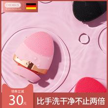 ドイツOIDIRE電気プラスチック洗顔楽器細孔クリーナー洗浄アーティファクト美容器超音波メス