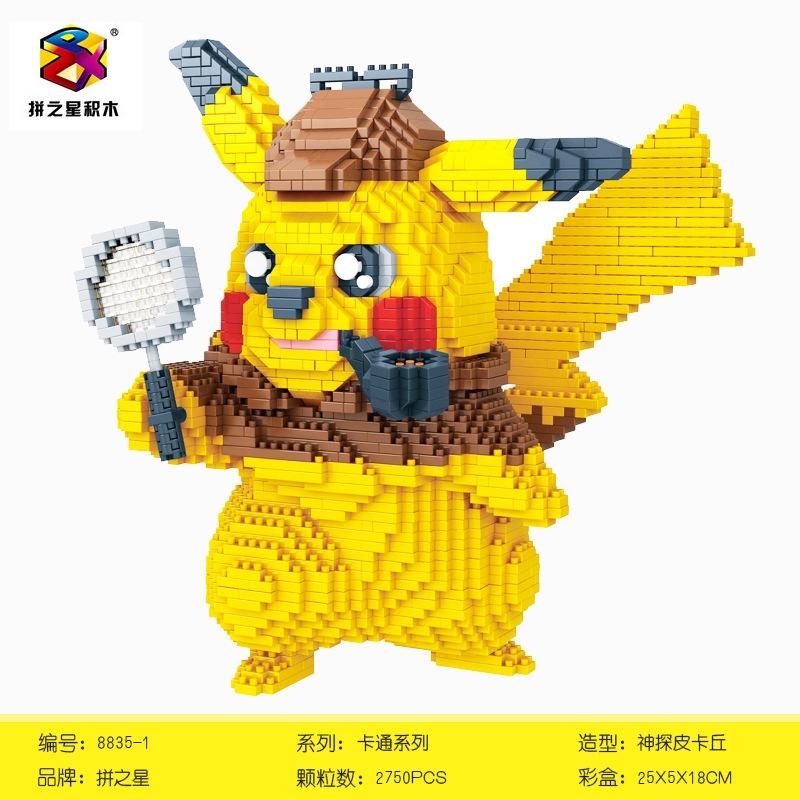 积木儿童益智拼颗粒积木塑料创意玩具拼插建构建构LaQ玩具建构,可领取10元天猫优惠券