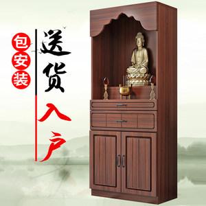 佛龛立柜带门神位佛柜财神爷供桌观音神像供奉台家用关公神龛柜子