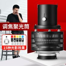 光學聚光筒攝影鏡神牛金貝閃光燈保榮口LED太陽燈造型插片束光筒