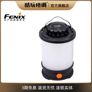 FENIX菲尼克斯CL30R可充电露营灯户外旅行防水灯LED超亮营地灯