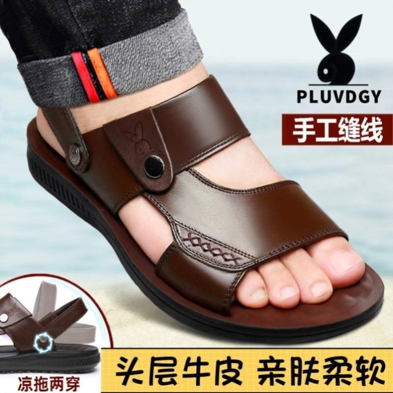 Playboy mens leather sandals summer antiskid middle aged and old peoples leisure leather beach shoes dad man