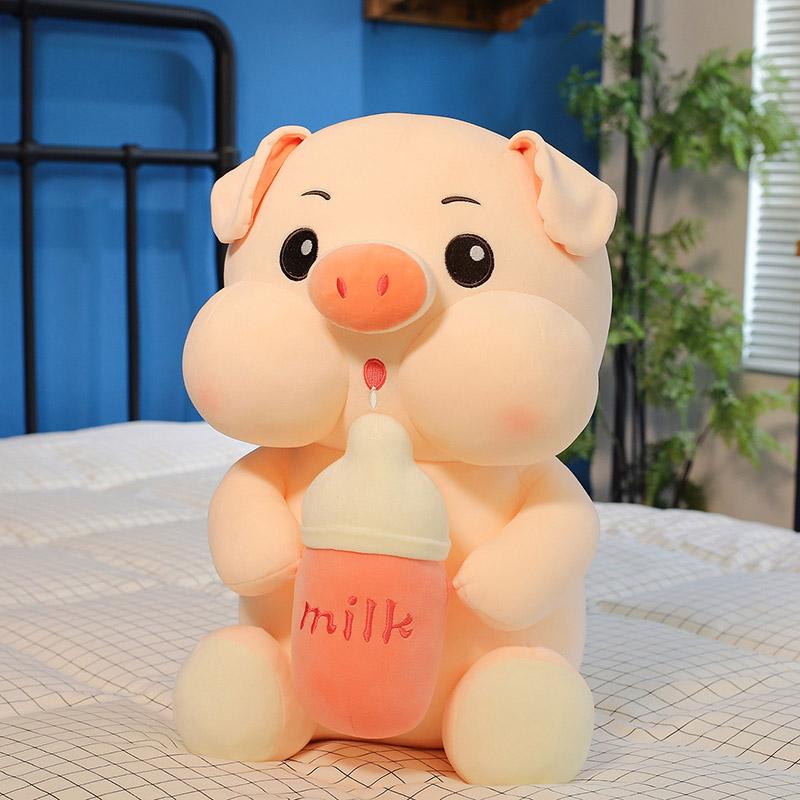 可爱宝宝玩偶奶瓶猪毛绒玩具超萌公仔儿童抱枕布娃娃布偶生日礼物