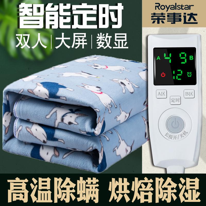Одеяла с электрообогревом Артикул 594991481962