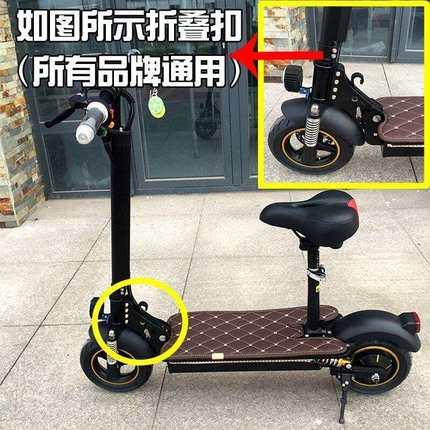电动车脚踏板贴纸图片