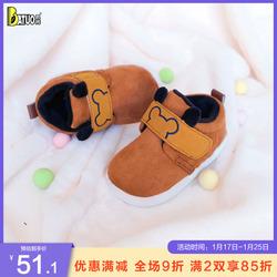 巴托阿悠系列棉鞋男女童冬季棉鞋加厚加绒宝宝防滑软底毛鞋儿童鞋